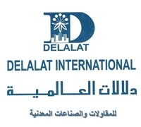 Delalat international Metal Industries