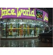 Juice World KSA