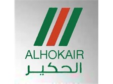 9a5ea573 Alhokair Fashion Retail - Find Saudi - Saudian Business Directory