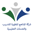 Almanahij training and educational services comp