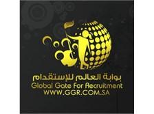 بوابة العالم للاستقدام Find Saudi دليل الشركات السعودية الدليل السعودي